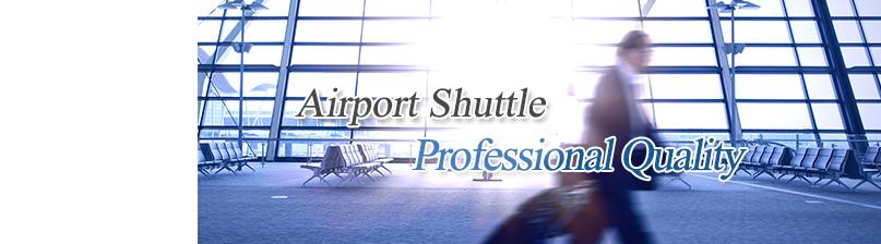 機場接送 、機場接送租車、機場租車公司